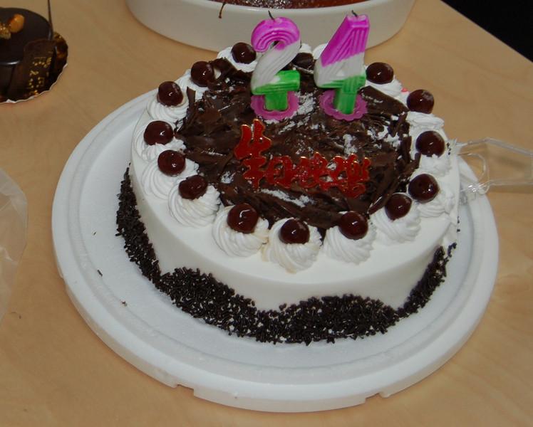 Cake no 3