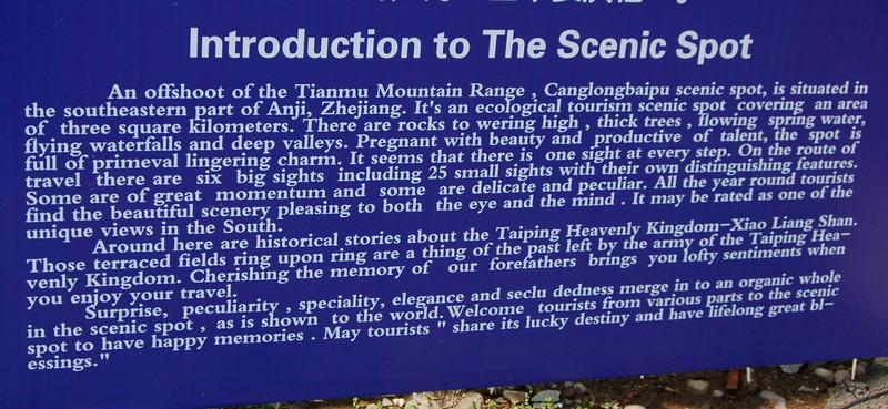 The Scenic Spot