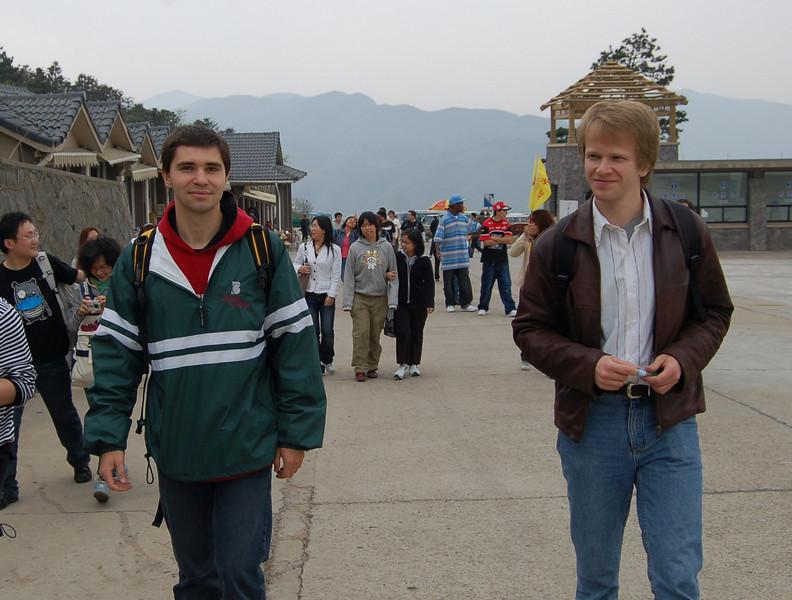 Denis and Serge