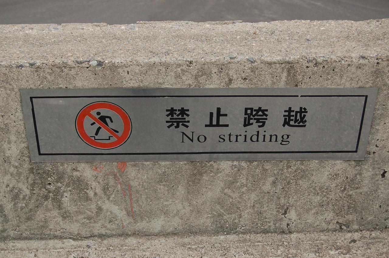 No striding!