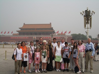 The Journeys Group in front of Tianamen Square - Marguerite Vera