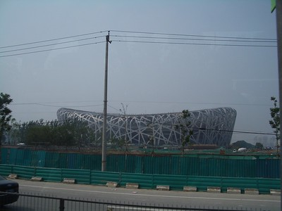 Birds Nest Olympic Stadium - Marguerite Vera