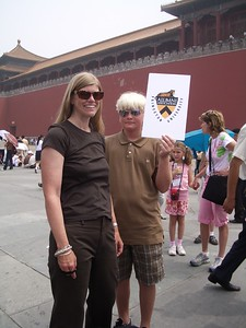 Beijing - Marguerite Vera