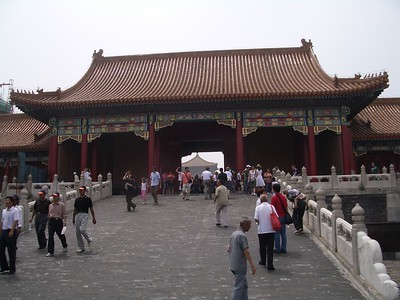 Entering the Forbidden City - Marguerite Vera