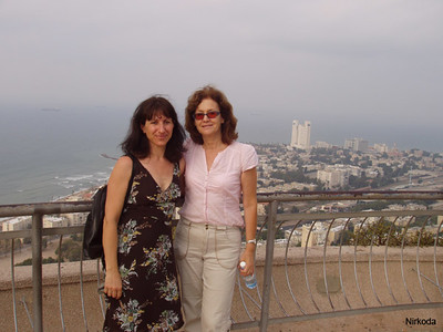 Rina and I at Haifa