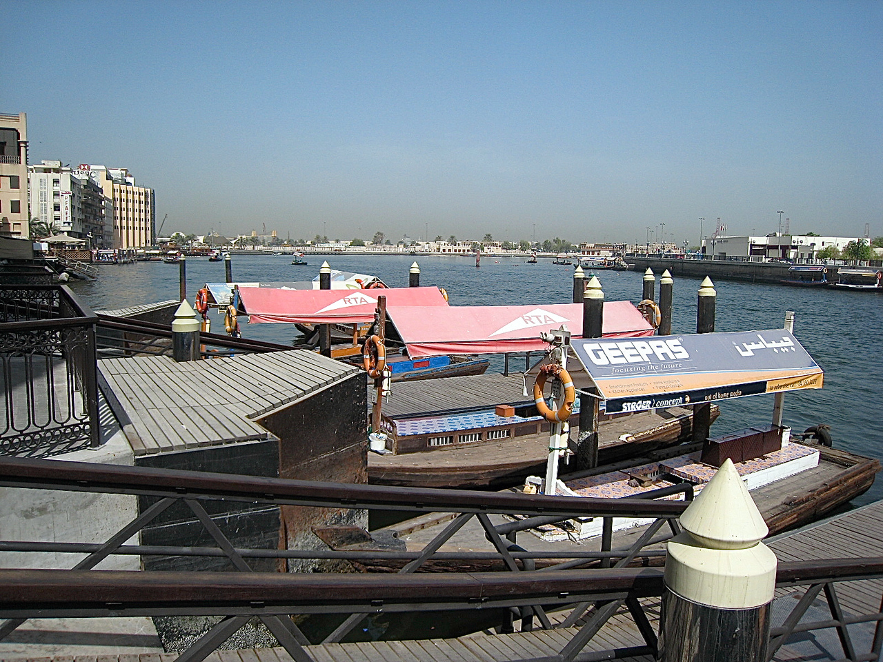 Dubai creek.