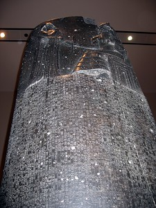 The Code of Hammurabi, at The Louvre Museum