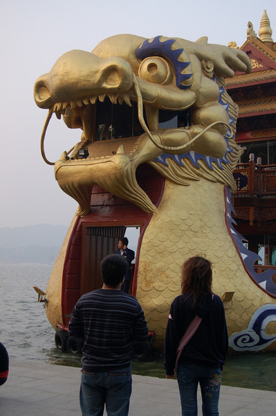 Dragon boat closeup