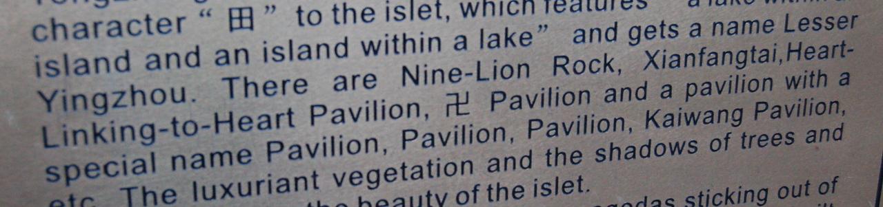 Pavilion pavilion pavilion