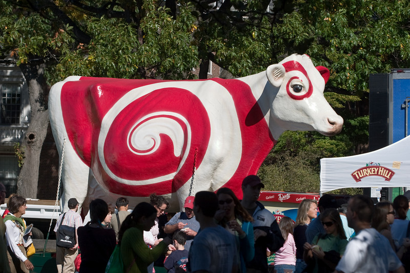 Turkey Hill cow.