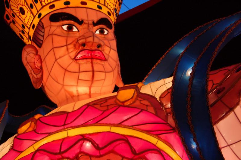 Lantern king