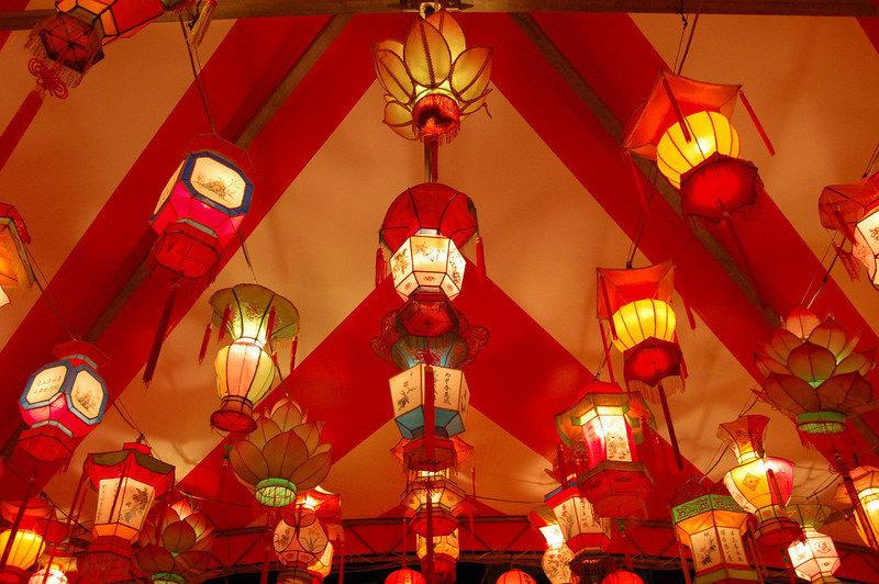 Yet more lanterns
