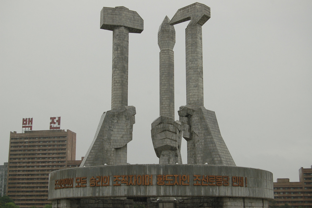 Monument to Party Foundation