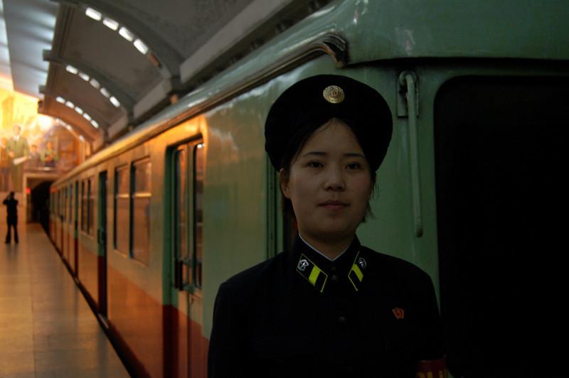 Metro train guard