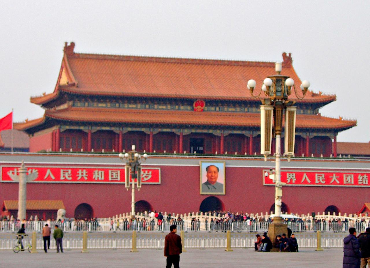Entrance to the Forbidden City.