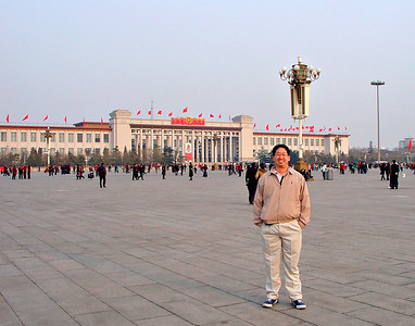 Paul on Tiananmen Square,