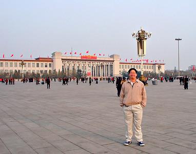 Paul on Tiananmen Square,