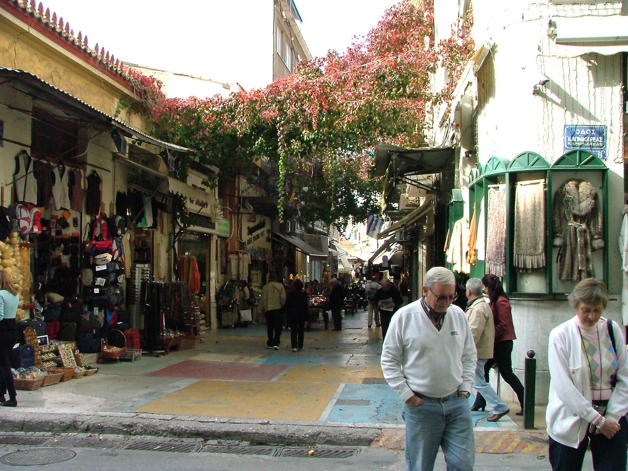 The Plaka (a shopping area)