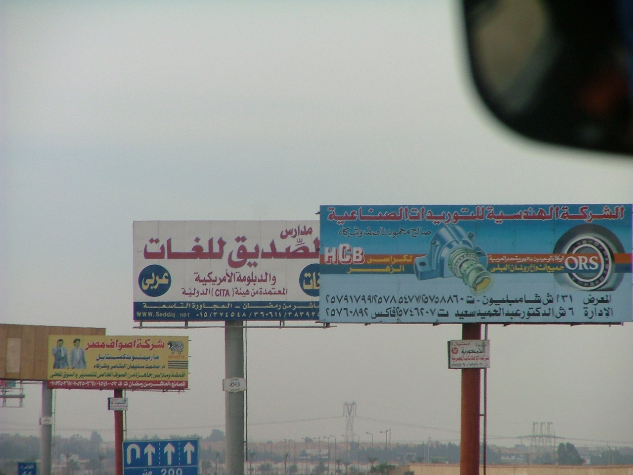 On the road from Port Said to Cairo.