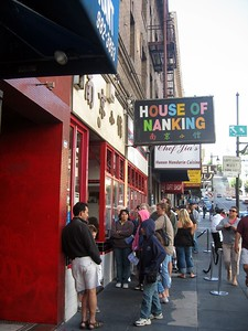 House of Nanking, arguably the best or worst Chinese restaurant in the world.