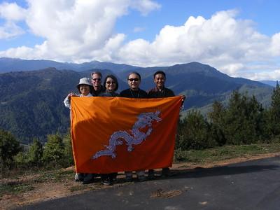 Flag of Bhutan - Mibs Mara