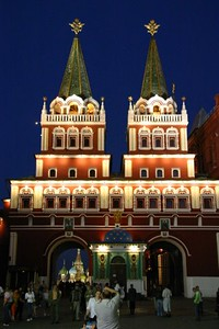 Red Square - Al & Helen Wade