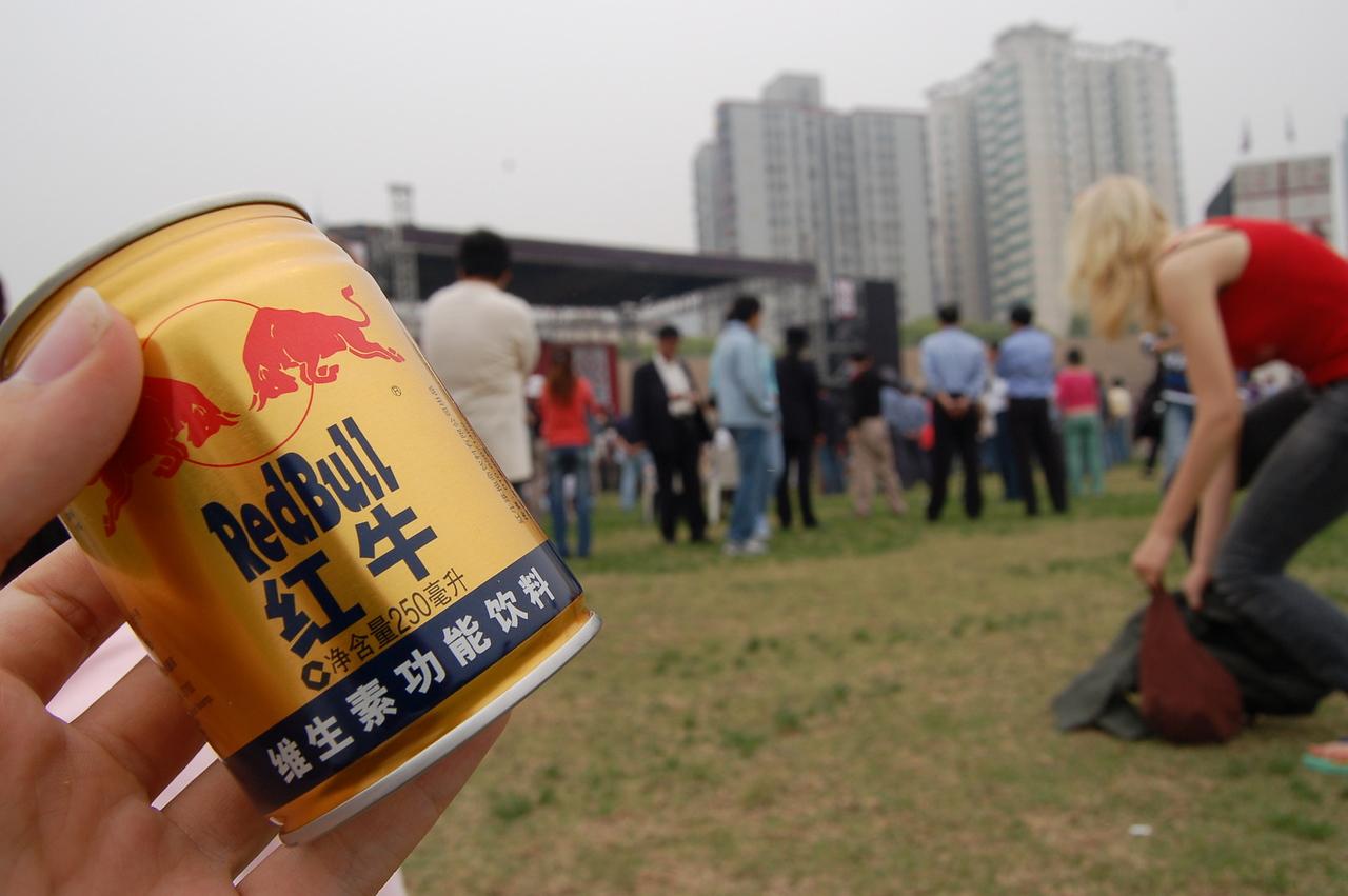 Red Bull!