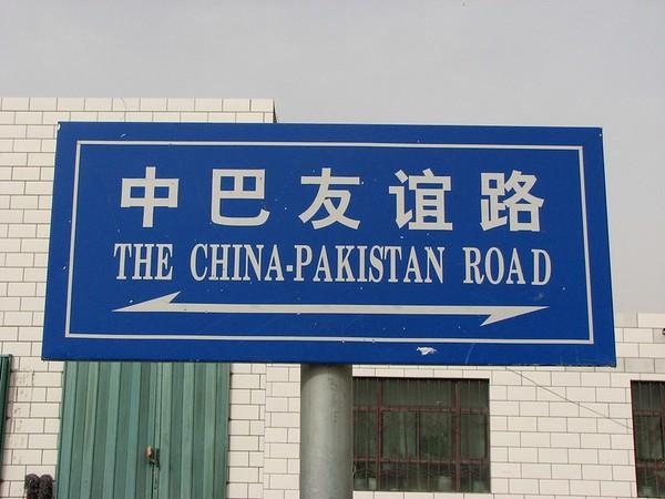 2007China44