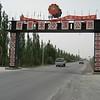 2007China239