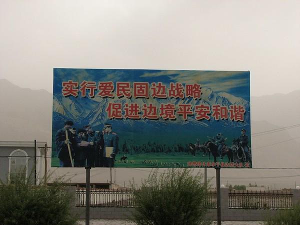 2007China47
