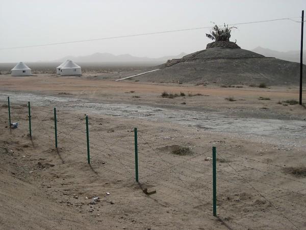 2007China251