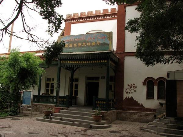 2007China3