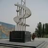 2007China240