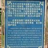 2007China2