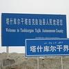 2007China36