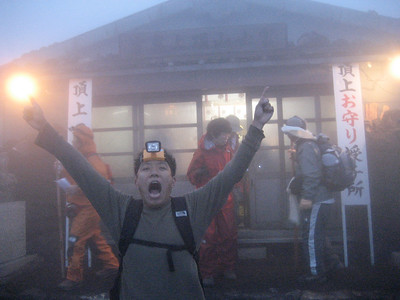 At the top of Mt. Fuji, 5 hours after we started at the 5th Station of the Subashiri Route