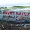 The boat was painted in memory of Philip Reidel who was killed on Folly Beach, August 2008. His birthday was the same day as mine. August 24th.Philip was my daughters boyfriend. He is very much missed!<br /> <br /> Kim