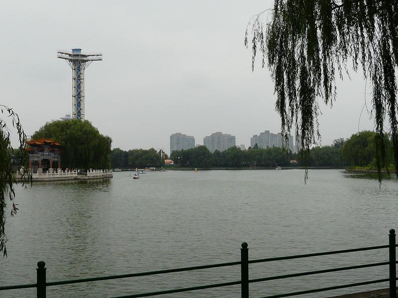 lake behind Speedo Sports Club