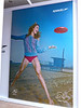 Natalie poster - Speedo Sports Club