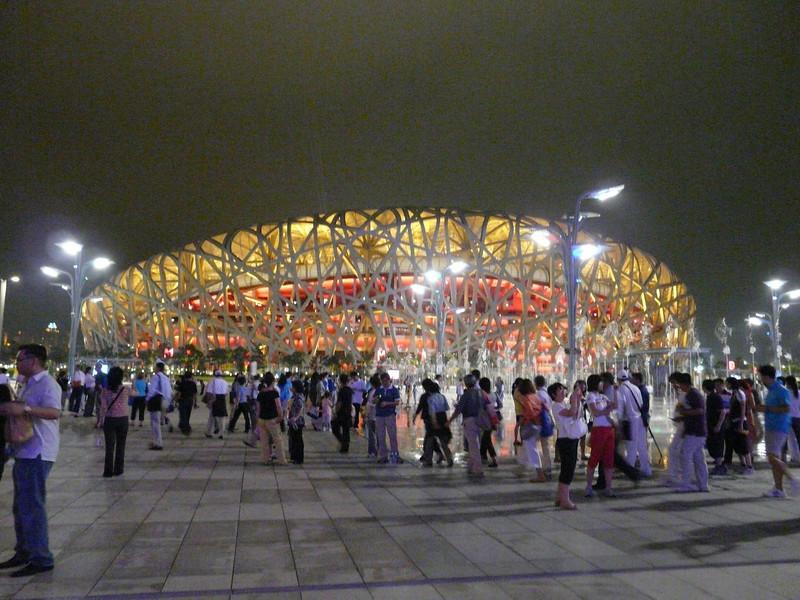 Bird's Nest Stadium at night
