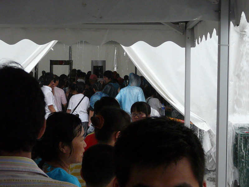 security checkpoint at Olympic Train line entrance