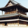 "Horyu-ji, in Nara. You are looking at the oldest wooden building in the world. :-)<br /> <br /> Thank goodness (or maybe, Thank Hachiman would be more appropriate) there was nobody else there. :-D Note, now, the pillars supporting the corners of the roofs. The builders hadn't worked out how to support such weight quite yet. But those winding dragons sure are cool!<br /> <br /> <br /> <a href=""http://www.taleofgenji.org/horyuji.html"">http://www.taleofgenji.org/horyuji.html</a>"