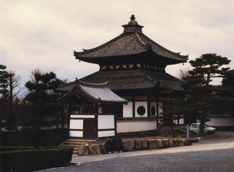 Tofuku-ji, in Kyoto, one of the main Zen temples.