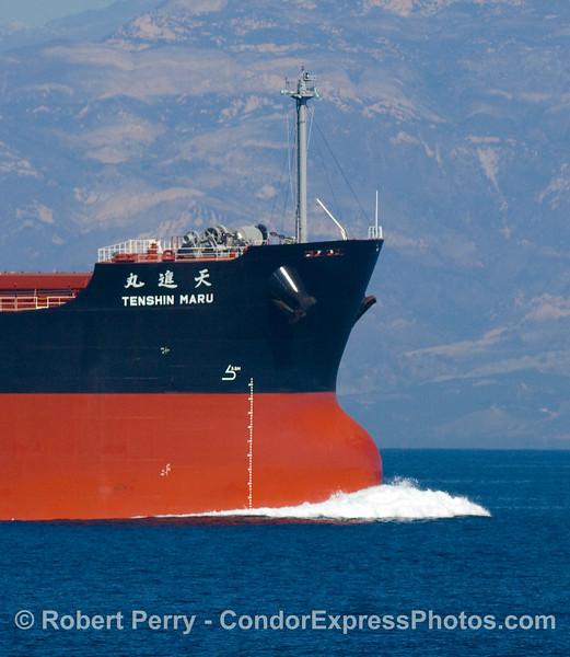 bulbous bow vessel buk carrier Tenshen Maru 2008 10-14 SB Channel - 031modCROP
