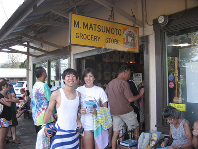 2008 YMA Hawaii Shave Ice