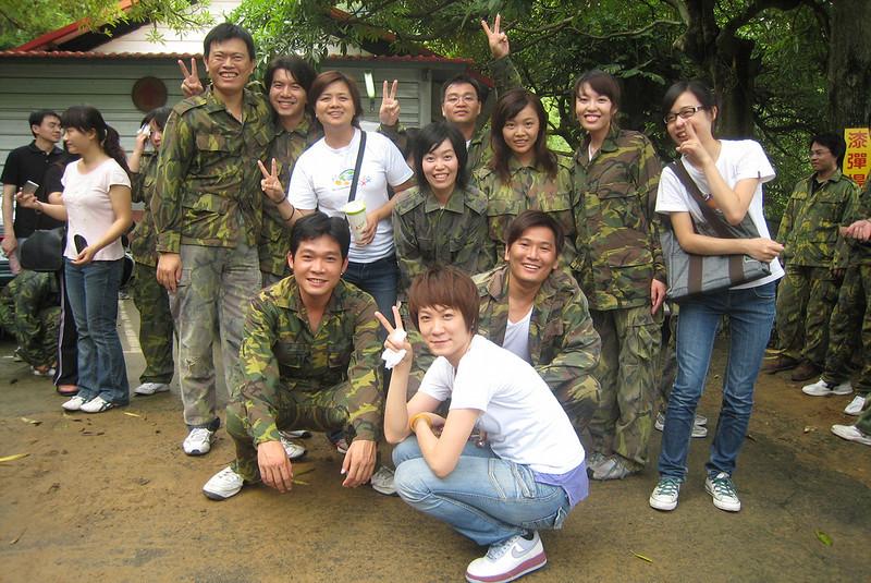 2008 金G盃漆彈活動
