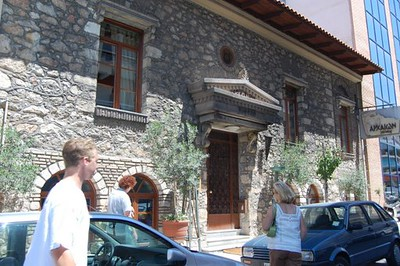 Archaie Restaurant - Marguerite Vera
