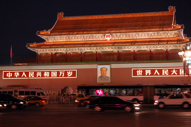 Tiananmen Square by night