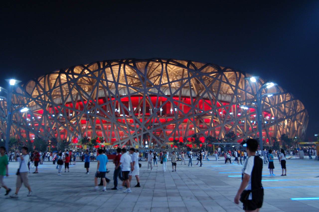 Bird's Nest panorama