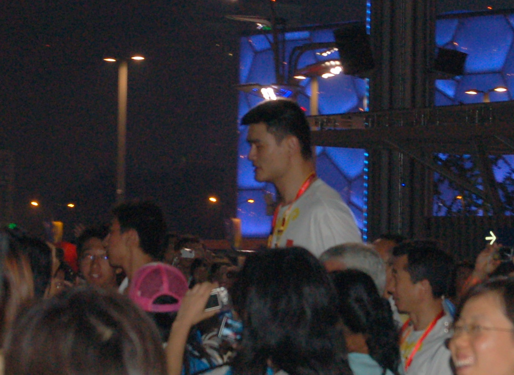 Yao Ming is too tall
